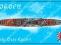Etorofu_1-store