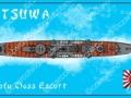 Matsuwa-store